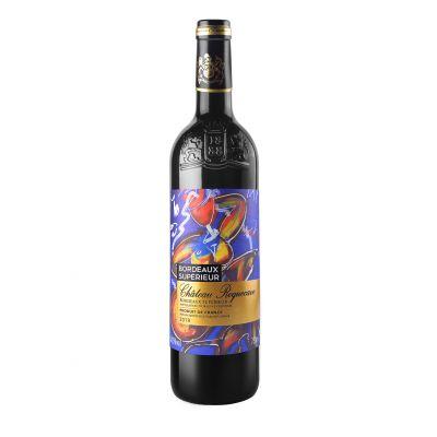 虹桂莊紅葡萄酒